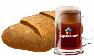 Квас «Хлебный», 2 л